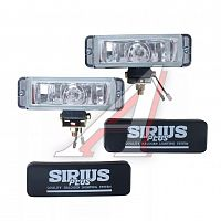 Фары п/туман. SIRIUS NS-2177 White - дальний, 166х50мм (к-т) 12V SIRIUS