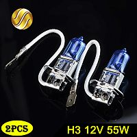 Лампа Blue Light XTREME 5000k (к-т 2шт) H3 55W SUPER WHITE XENON 12V